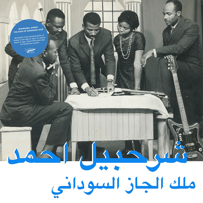 www.thewickedsound.com Sharhabil Ahmed, The King of Sudanese Jazz (Habibi Funk)